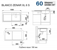 Blanco - 523979 ZENAR XL 6S